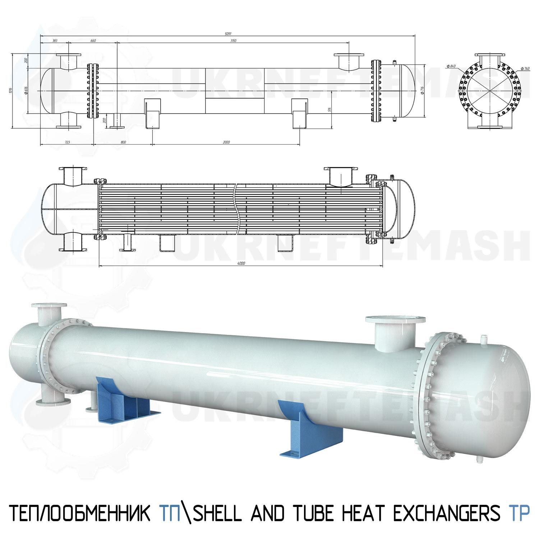 Теплообменник 5бс423006 трубы для сауны теплообменник