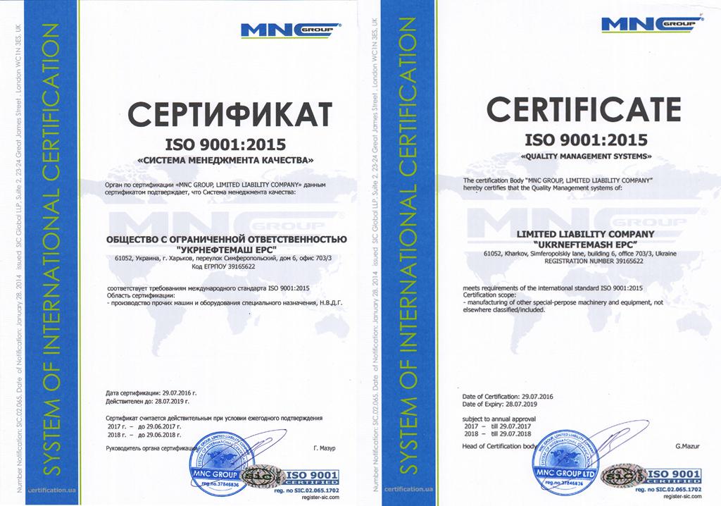 Certificates ISO-2015
