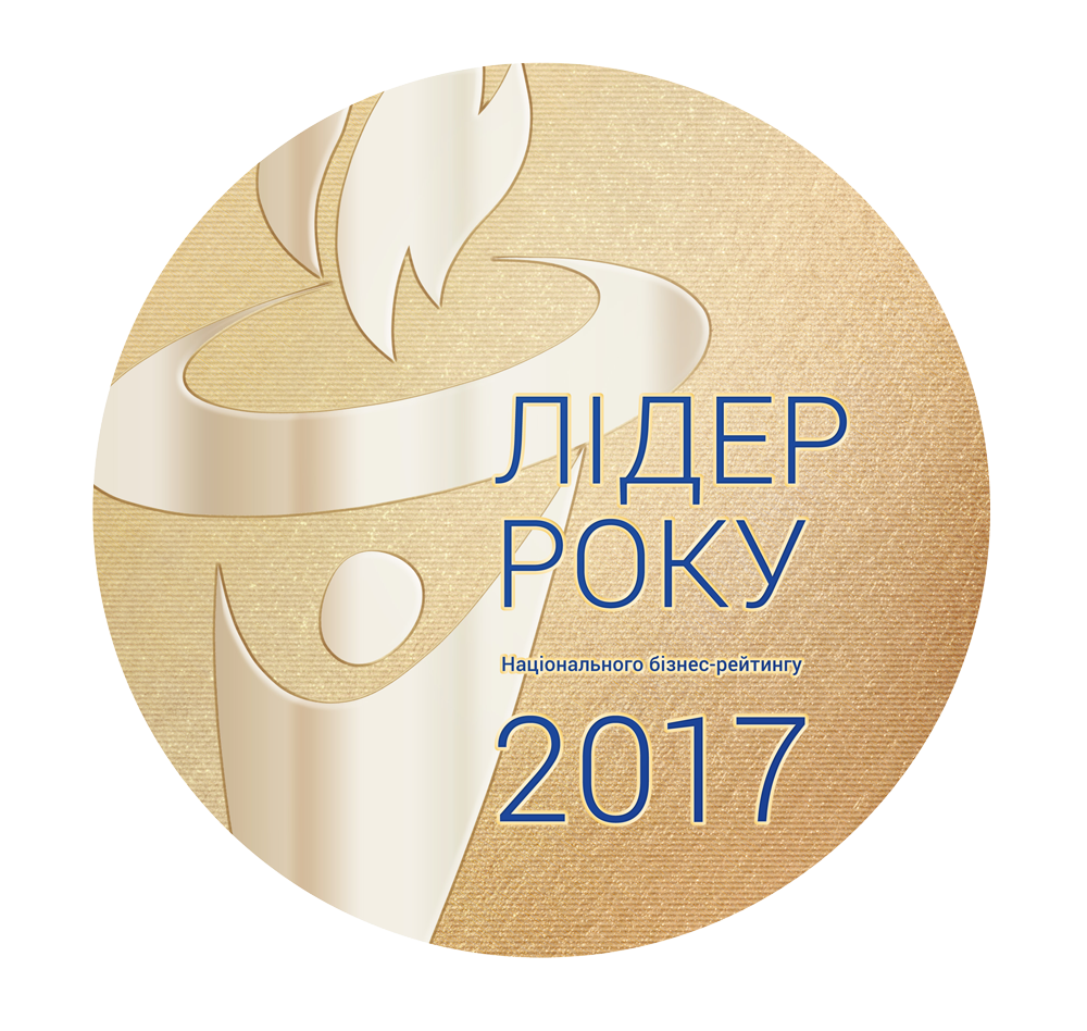 Ukrneftemash-lider goda 2017